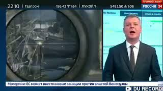 Metro Exodus на канале «Россия 24»