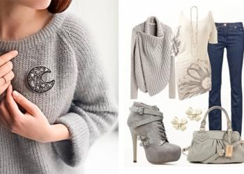 Цвет настроения серый! Составляем базовый гардероб в серых тонах.