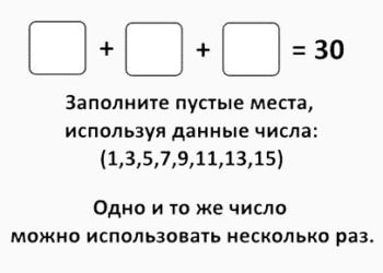 5 сложных загадок ! Проверь свой мозг .