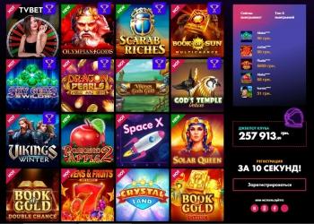 Играем в лучшие автоматы от Playtech в казино Космолот